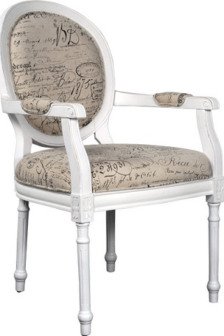 Chateau Blanc Arm Chair HKG-94027-2 from AFD
