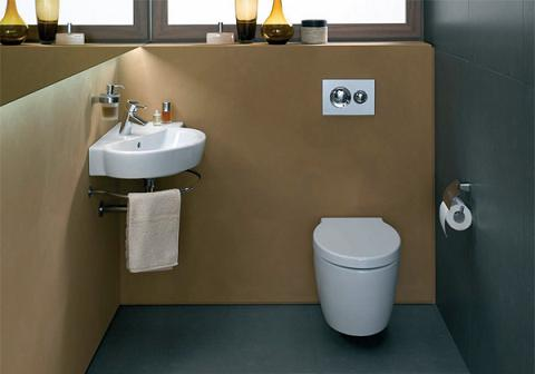 Toilet Vitra 5384-003-0075 - Small Bathroom Solutions: Wall Mounted Toilets